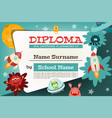 certificate kids diploma vector image