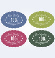 vintage best quality icons quality vector image