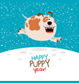 dog running on snow vector image