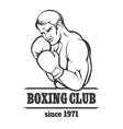 Boxing Club Logo vector image