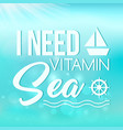 i need vitamin sea poster on turquoise background vector image