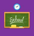 board school violet vector image