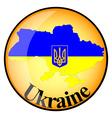 button Ukraine vector image
