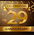 twenty nine years anniversary celebration design vector image