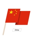 China Ribbon Waving Flag Isolated on White vector image