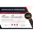 red line elegance horizontal certificate with vector image