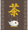 tea banner vector image vector image