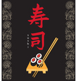 Sushi banner vector image