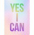 Motivation poster vector image