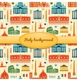 Landmarks of Italy background with space for text vector image