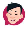 profile icon asian male head in chat bubble vector image