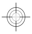 isolated focus icon vector image