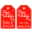 happy valentine s day sale 50 off for my valentine vector image