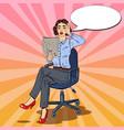 pop art business woman reading a newspaper vector image