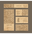 Egypt hieroglyphs business cards for your design vector image vector image
