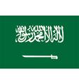 Flag of Saudi Arabia vector image