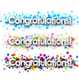 Congratulations colour banners set vector image