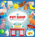 pet shop frame background vector image