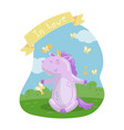 cute unicorn character sitting on green lawn in vector image