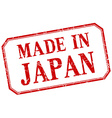Japan - made in red vintage isolated label vector image