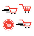 shopping basket sign set vector image vector image