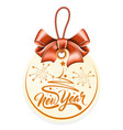 tag with inscription new year vector image