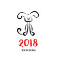 year of the dog calligraphic emblem vector image