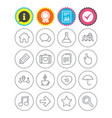 universal icon speech bubble and first aid box vector image