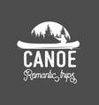 vintage canoeing logo vector image
