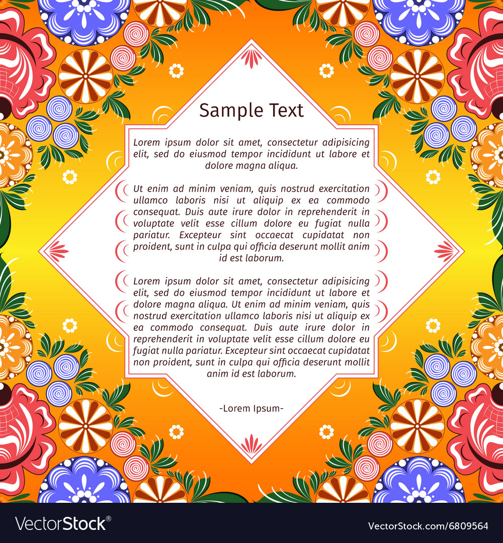 Gorodets painting on template greeting card vector