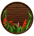 round wooden board with flowers frame vector image