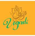 beautiful abstract for ugadi vector image