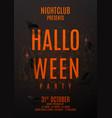 dark party flyer for halloween vector image