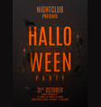 dark party flyer for halloween vector image