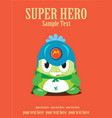 cartoon of super hero green vector image