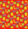 seamless pattern of colorful cute fruit kawaii vector image