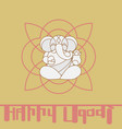happy ugadi vector image