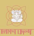 happy ugadi vector image