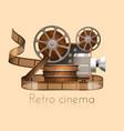 Retro Film vector image