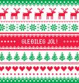 Gledileg Jol - Merry Christmas in Icelandic vector image