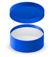 blue round box vector image