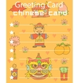 Chinese element background greeting card vector image