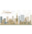Moscow City Skyline vector image