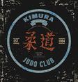 Judo Club T-shirt Print Design vector image