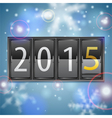 New Year 2015 on Mechanical Timetable vector image