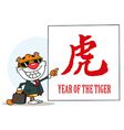 New years tiger vector image