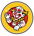clown greeting vector image