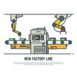 factory belt line vector image