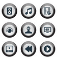 set of simple multimedia icons vector image