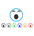 sleepy smile rounded icon vector image